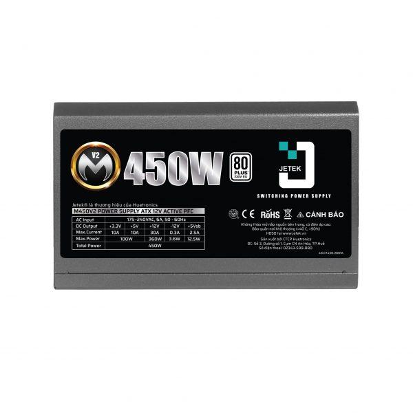 Mv2450W (1)