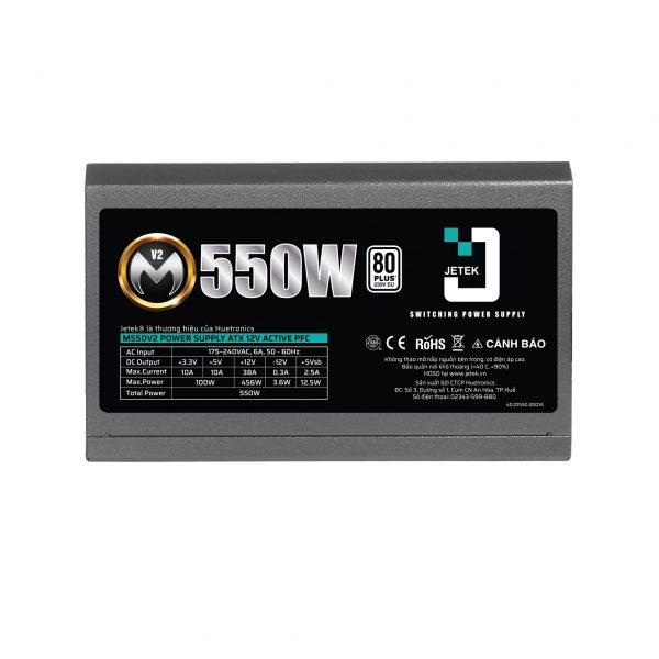 Mv2550W (1)